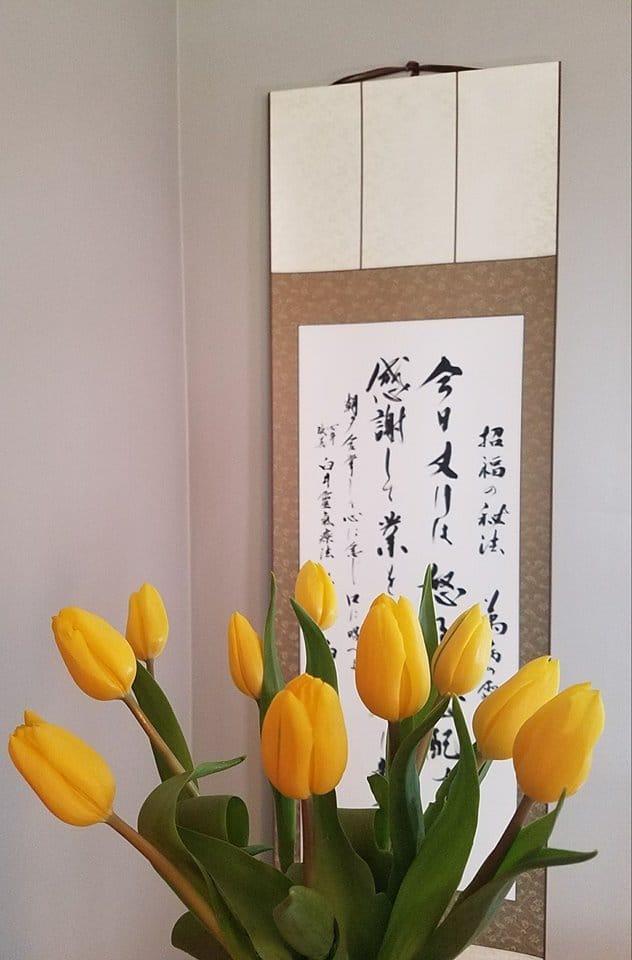 flowerscroll.jpg